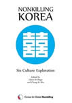Nonkilling Korea: Six Culture Exploration